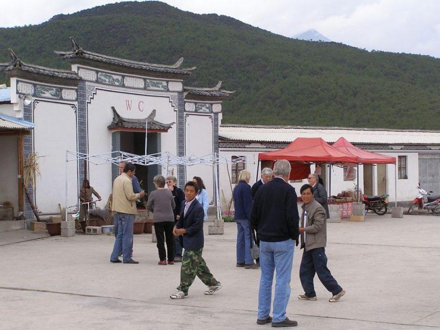 Toilette in China - An einer Raststätte