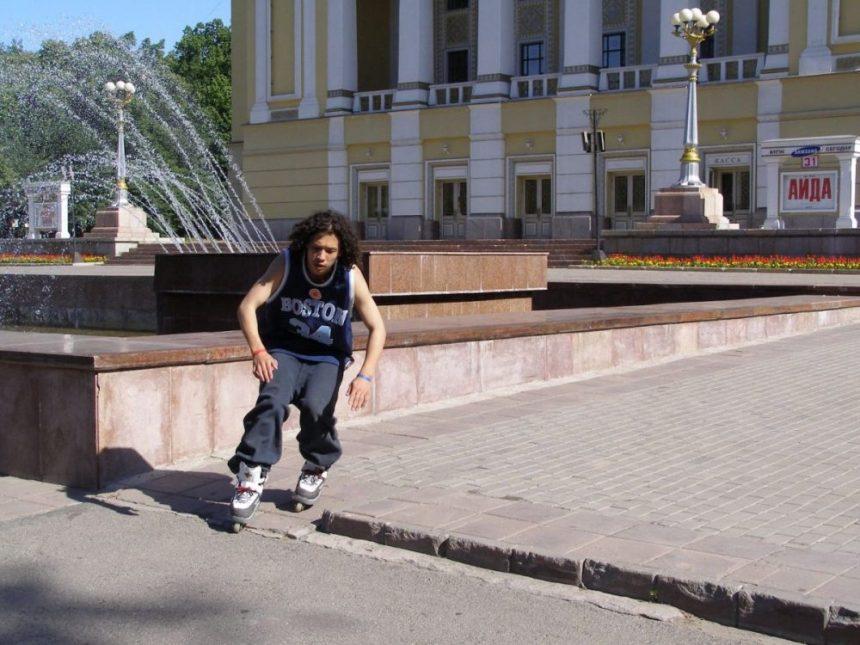 Almaty: skateboarding
