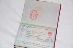 Das China Visum