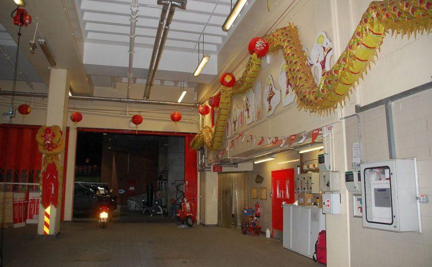 London Feuerwehrstation