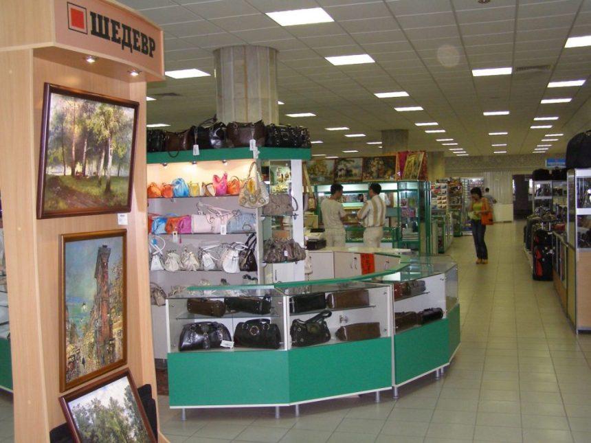 Tashkent im Kaufhaus