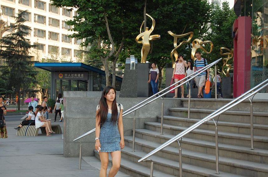 Tianfu Platz U-Bahn