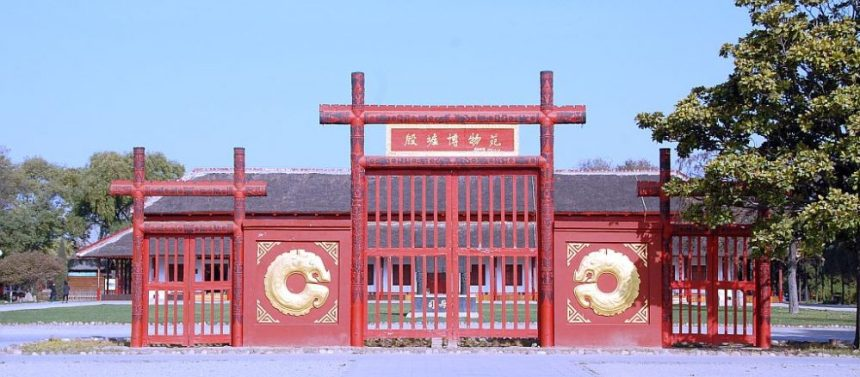 Anyang Tor von Yinxu