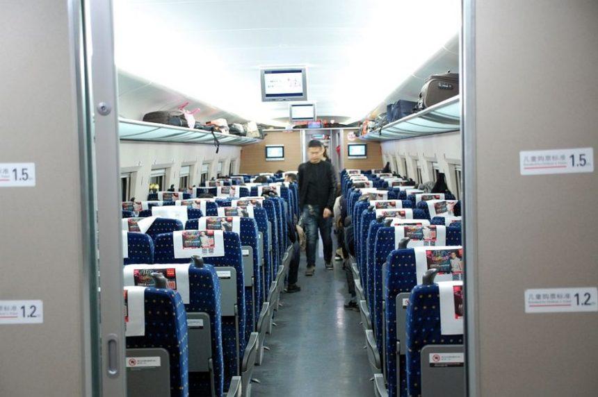 Im Hochgeschwindigkeitszug nach Xi'an