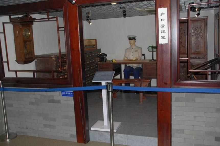 Public Security im Museum