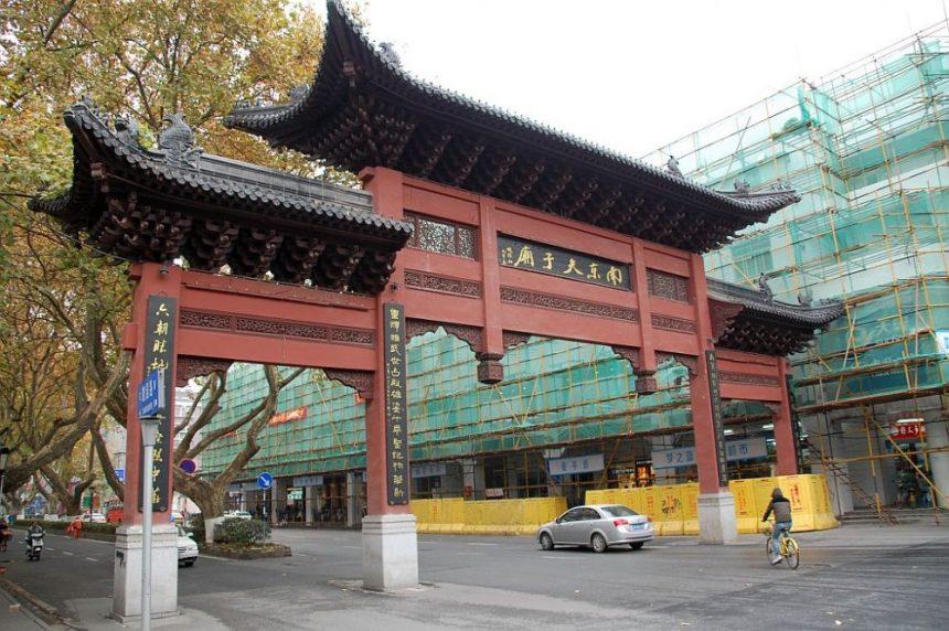 Einkaufsstraße in Nanjing