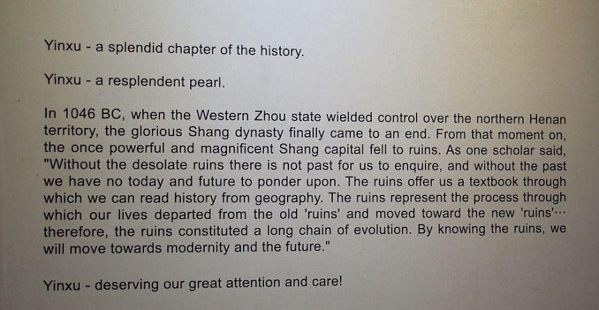 "Schild im Museum von Yinxu §Splendi history""."
