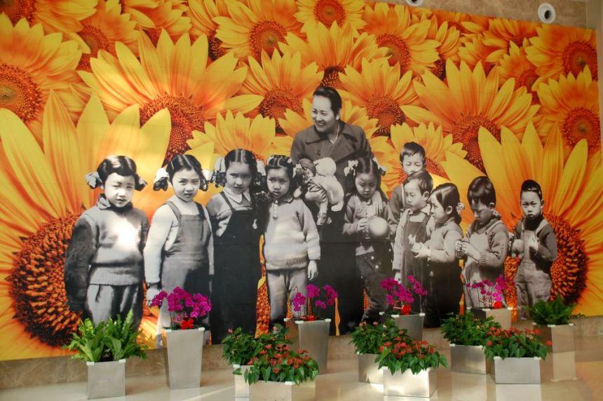 Peng Li Yuan Chinese Museum of Women and Children