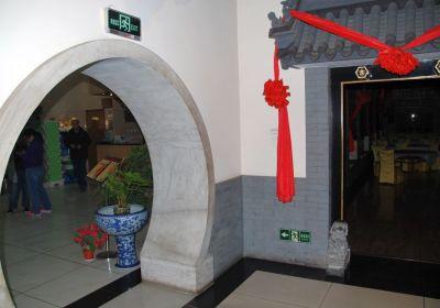 Jade Hotel Peking