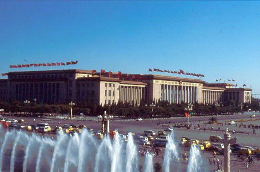 Das Chinesische Nationalmuseum 1993