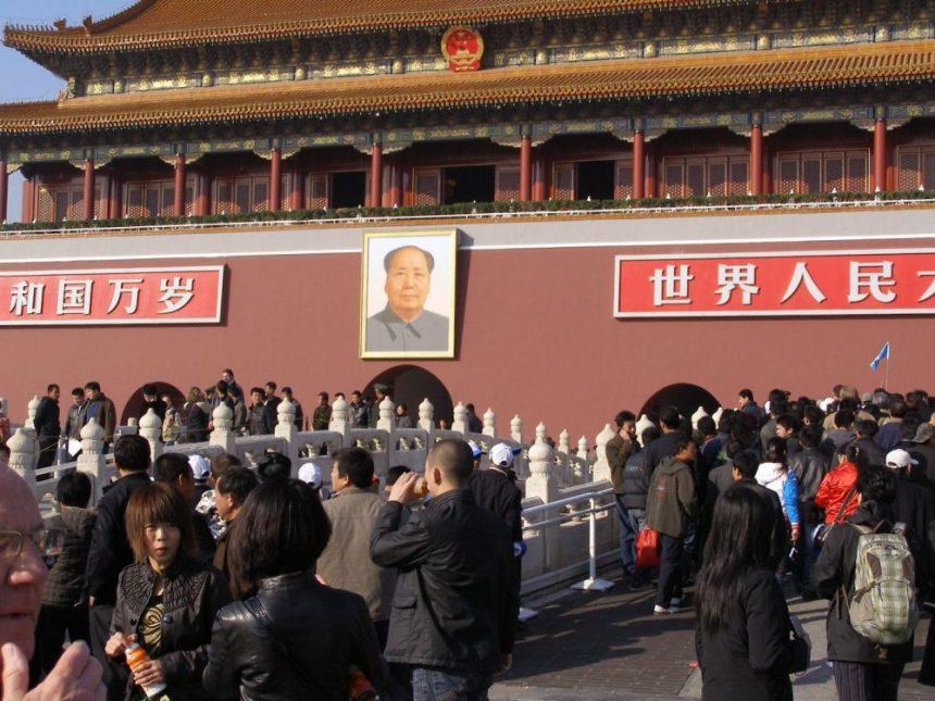 Peking Hauptstadt Chinas Tor des Himmlischen Friedens
