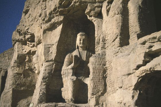 Yungang Grotten Felswand