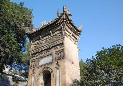 Große Moschee Xi'an