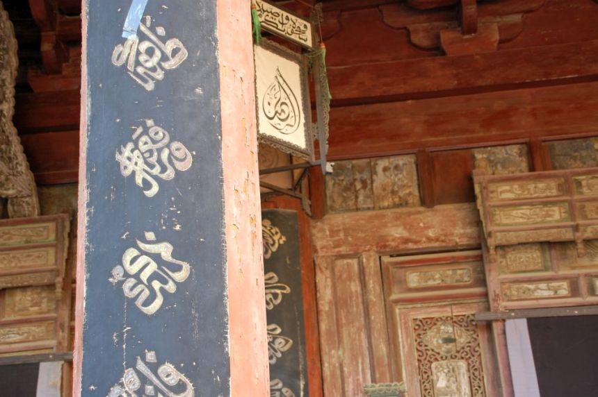 Arabische Ornamente an der Moschee in Xi'an