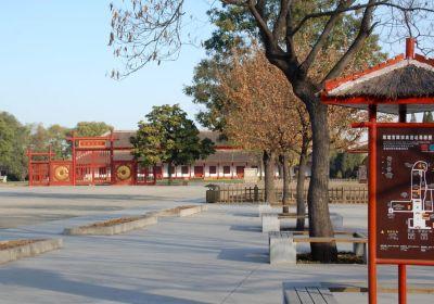Archäologischer Park Yinxu - Eingang