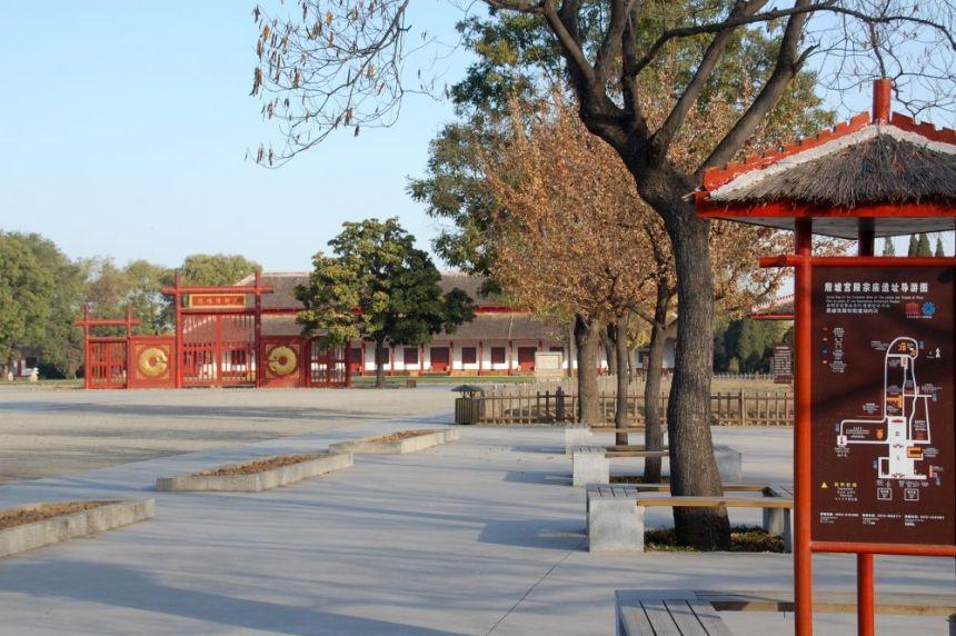 Archäologischer Park Yinxu