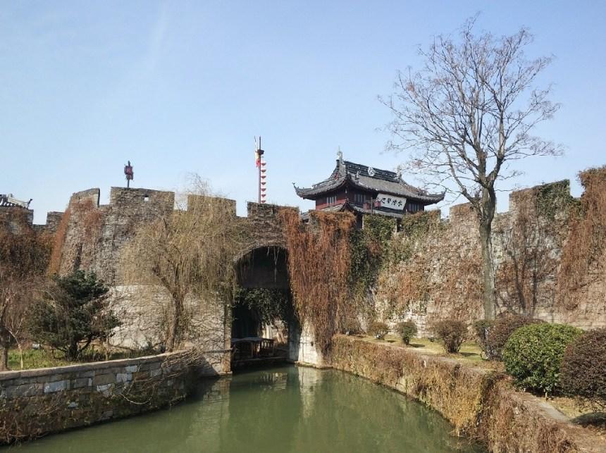 Panmen Suzhou