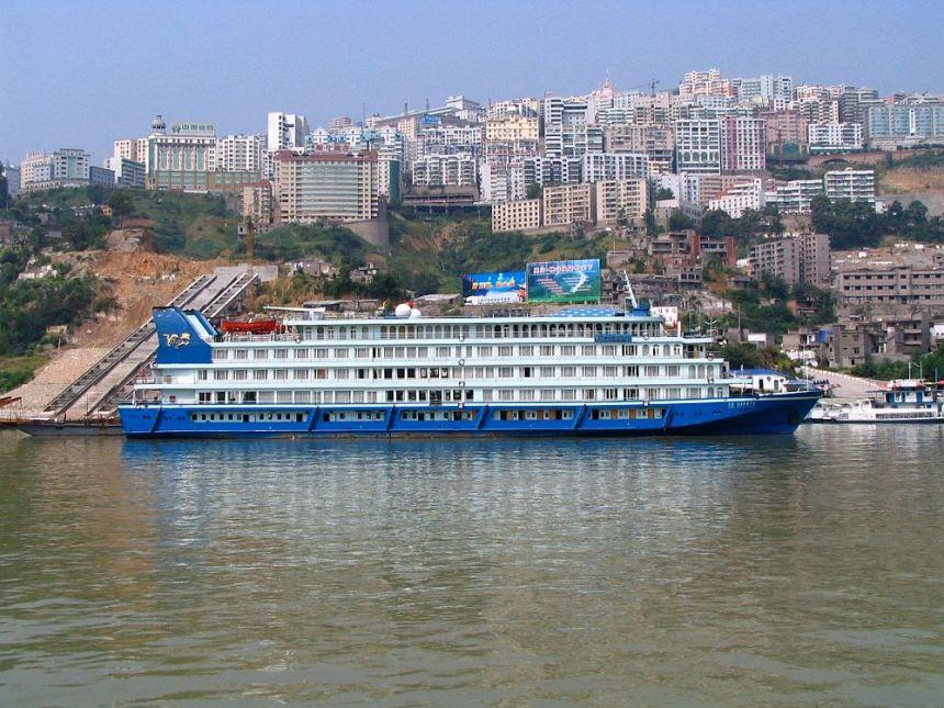 Am Yangtze