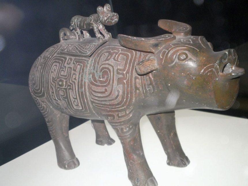 Zun Shaanxi Museum