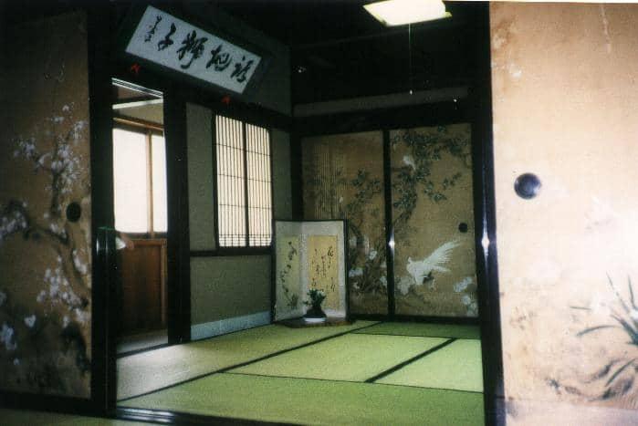 Kanazawa Geisha Haus