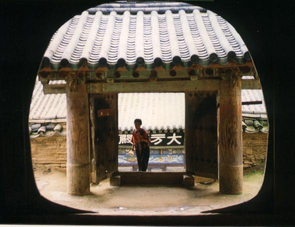 Yangdong Südkorea