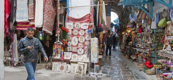 Tunis Basar