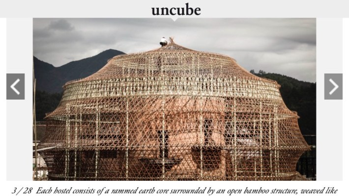 Fake Bamboo Architecure by Anna Heringer