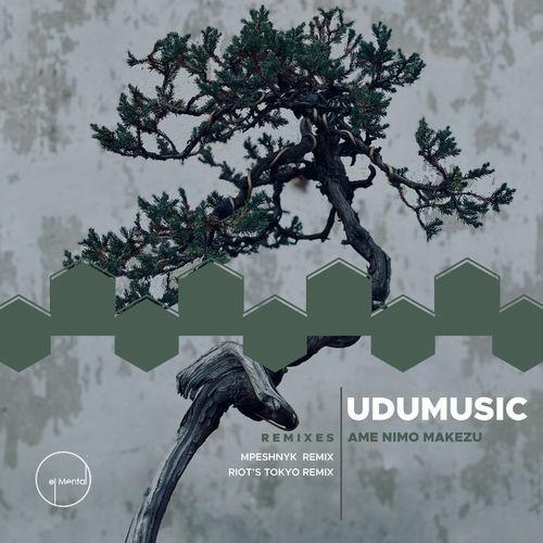 Udumusic Ame Nimo Makezu (Mpeshnyk Remix) Mp3 Download