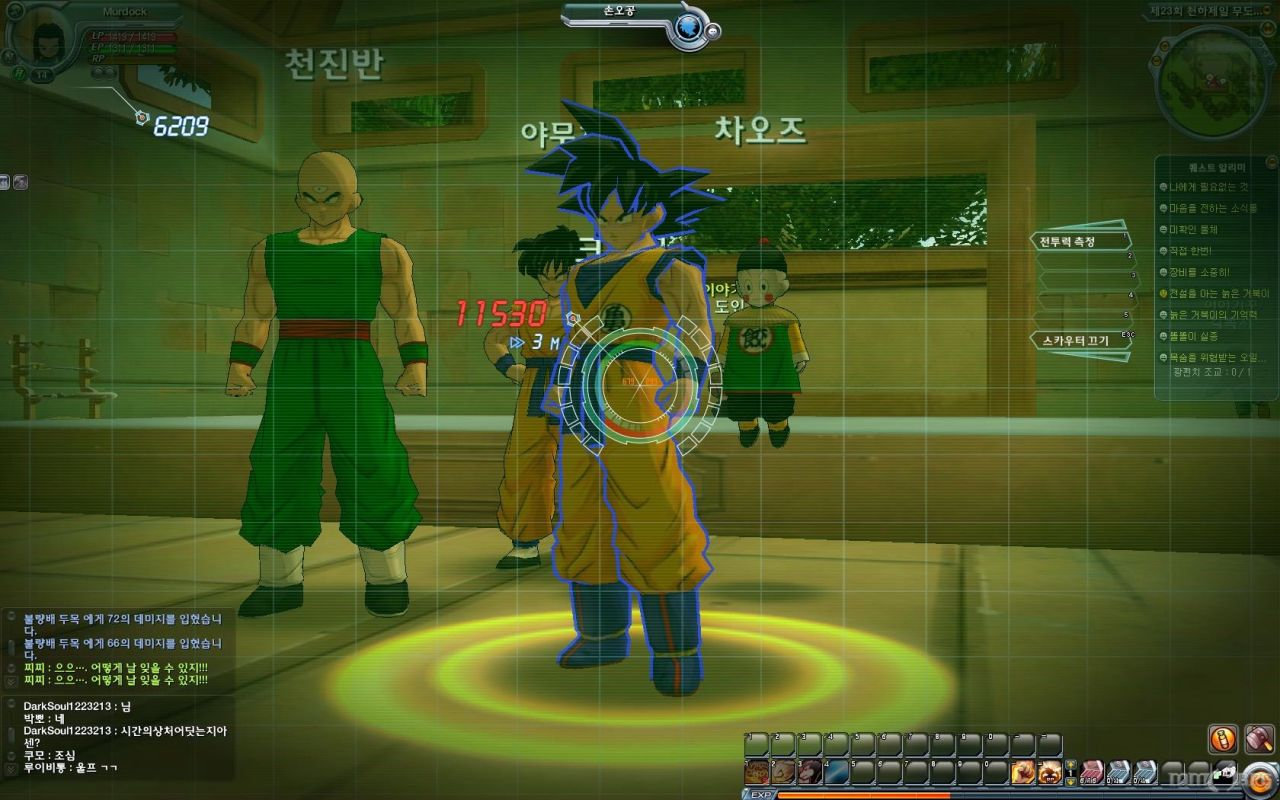 Play Dragon Ball Online Finish Quests And Get Rewards