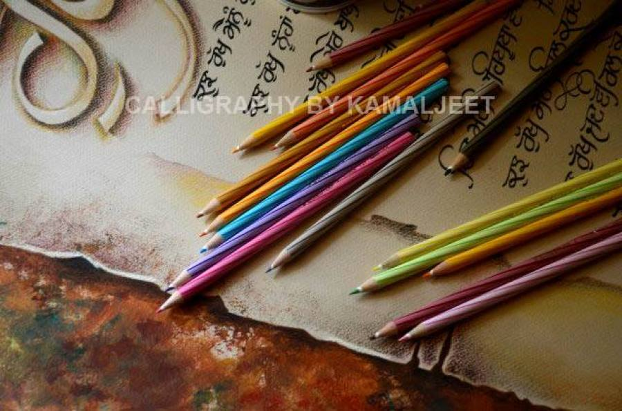 Calligraphy And Colours Add Charm In Life