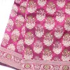 Handwoven Banarasi Jamdani Kataan Silk Saree in purple 8