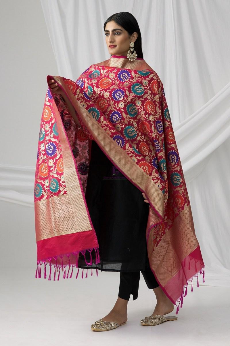 Woven Banarasi Art Silk Kimkhab Dupatta in Fuchsia 1