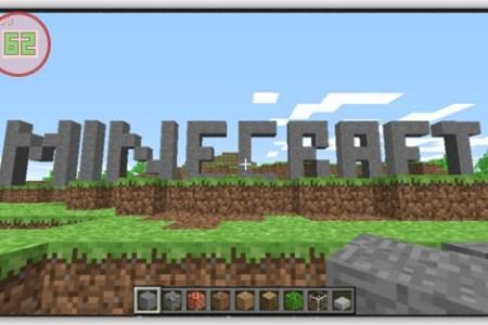 Minecraft Spielen Deutsch Minecraft Online Spielen Ipad Bild - Minecraft online spielen ipad