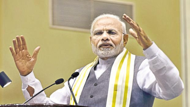 Prime Minister announces 12 schemes for MSME