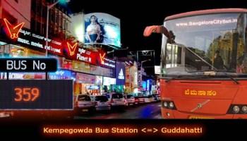 BMTC '356' Bus Route & Timings - Bangalore City Bus, Map