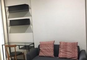 Ceil by Sansiri – Sukhumvit condo for rent | shuttle service to Ekkamai BTS | fitted kitchen + washer | gym/pool/garden