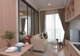M Jatujak – Bangkok condo | 7 mins walk to Saphan Kwai-Mochit BTS | fitted kitchen + washer | 500 m. to Or Tor Kor market