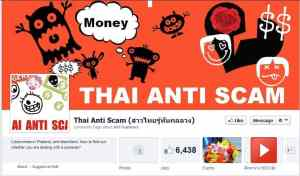 Anti Scam website