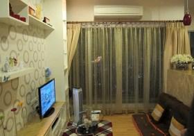 Parkland Taksin-Thapra – Bangkok condo for rent – พาร์คแลนด์ ตากสิน-ท่าพระ