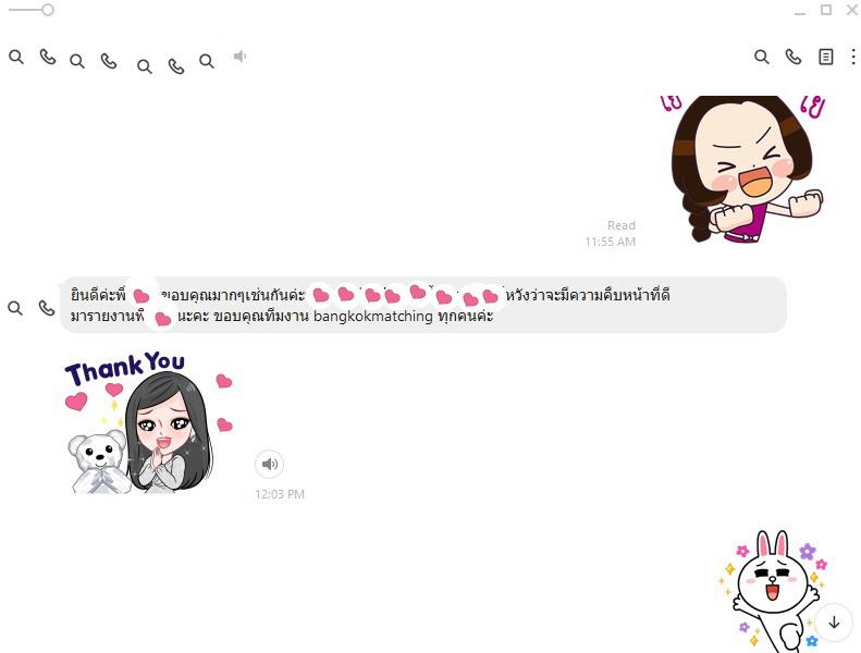 บริษัทจัดหาคู่ รีวิว บริษัทจัดหาคู่ Bangkok Matching review หาคู่สำเร็จ 221213