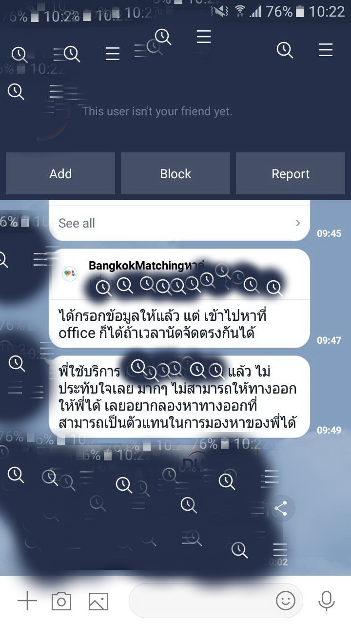 Customer Review Dating Service of Matchmaking Service Company in Thailand 261020