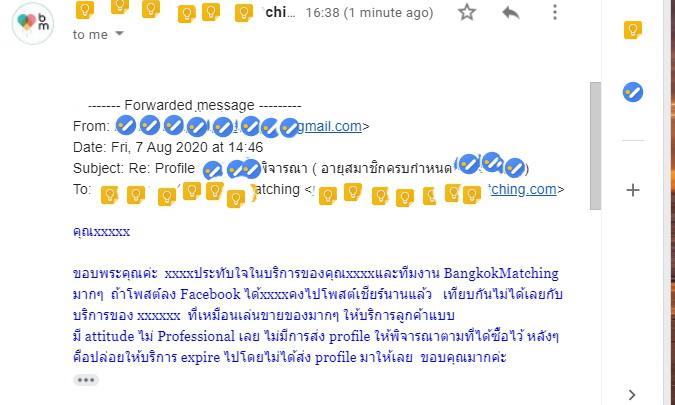 customer review รีวิว ลูกค้าหาคู่ กับบริษัทจัดหาคู่ Bangkok Matching บริการหาคู่ 108201