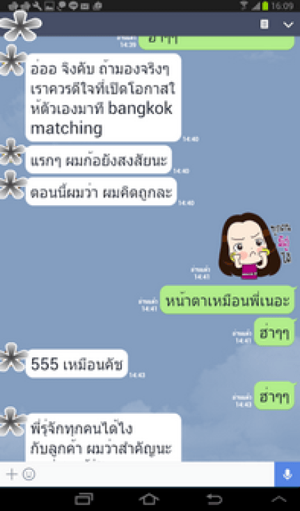 New Male Client Said He Realizes Now that He Made Right Decision to Use BangkokMatching's Dating Service