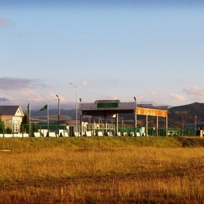 Poste frontière Kazakhstan/Kirghizstan
