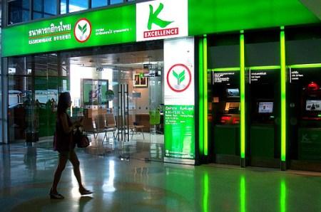 กสิกรไทยผนึกกำลัง 3 สายงานชูธงเป็นธนาคารอันดับ 1 ในใจลูกค้าด้วยบริการที่ประทับใจยิ่งกว่าเดิม