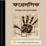 Forensic-ebook