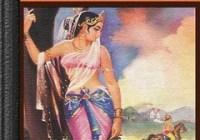 Kadambari by Banabhatta