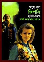 Gypsy (Vol-1&2) Masud Rana