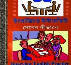 Interview English Practice pdf
