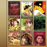 Buddhadeb Guha nine books pdf